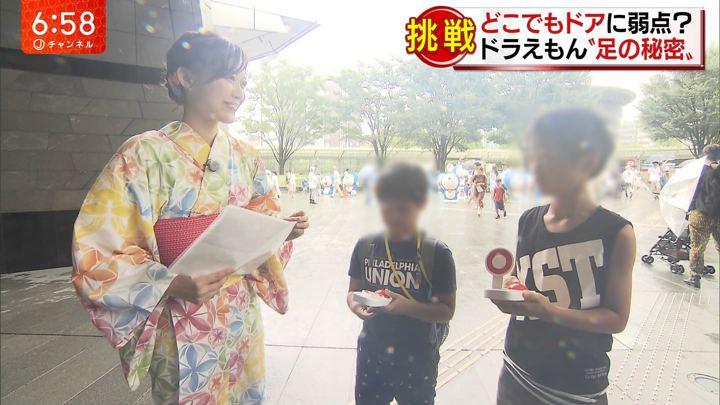 2018年08月07日久冨慶子の画像06枚目