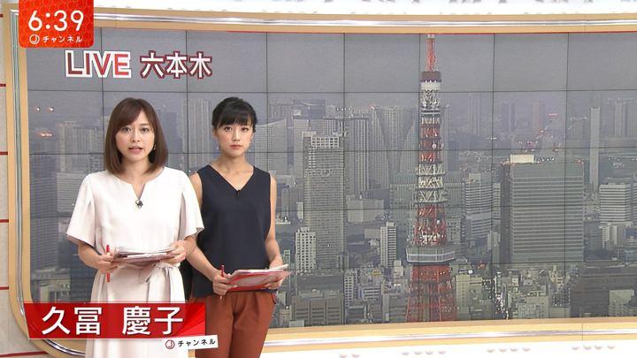 2018年08月09日久冨慶子の画像01枚目