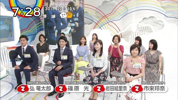 2018年06月27日市來玲奈の画像02枚目