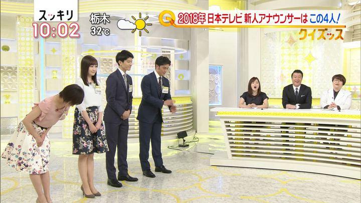 2018年06月27日市來玲奈の画像23枚目