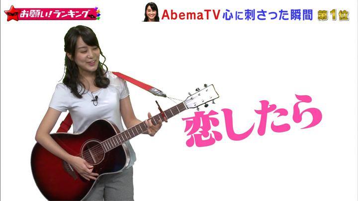 2018年07月17日池谷麻依の画像03枚目