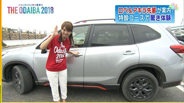 2018年07月28日井上清華の画像02枚目