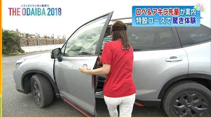 2018年07月28日井上清華の画像03枚目