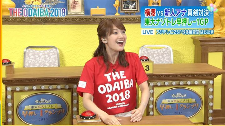 2018年07月28日井上清華の画像08枚目