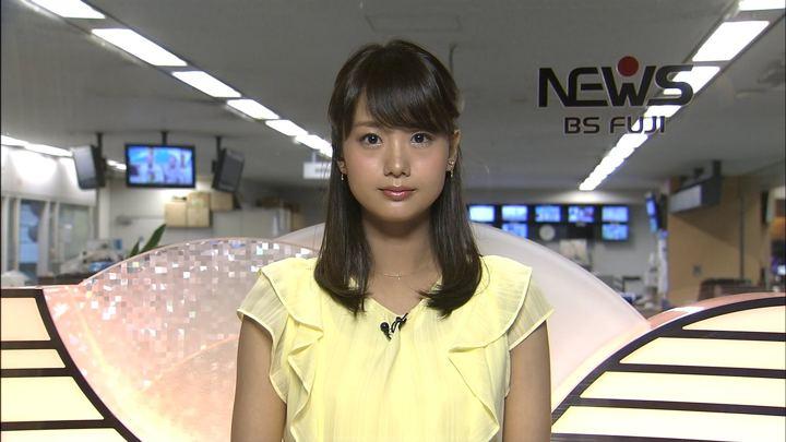 2018年08月06日井上清華の画像01枚目