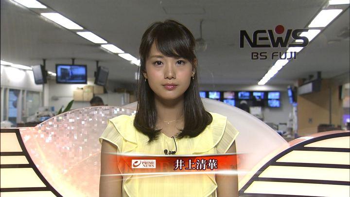 2018年08月06日井上清華の画像04枚目