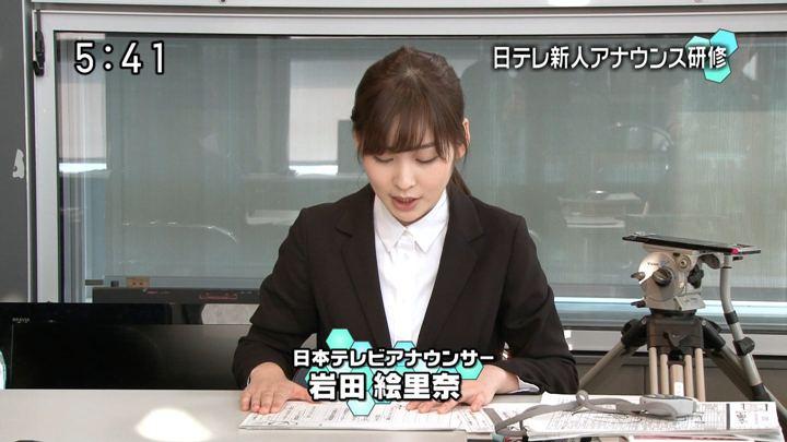 2018年07月22日岩田絵里奈の画像02枚目