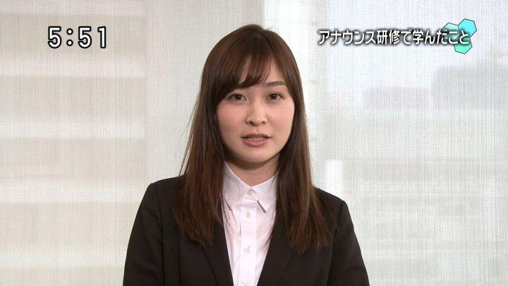 2018年07月22日岩田絵里奈の画像11枚目