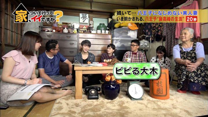 2018年07月04日角谷暁子の画像01枚目