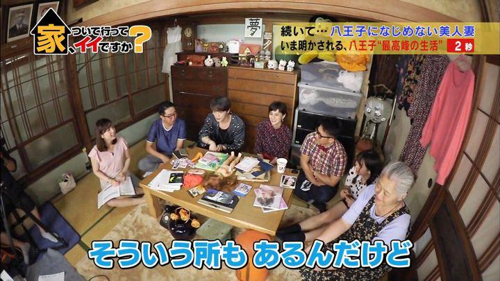 2018年07月04日角谷暁子の画像04枚目