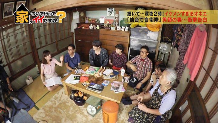2018年07月04日角谷暁子の画像06枚目