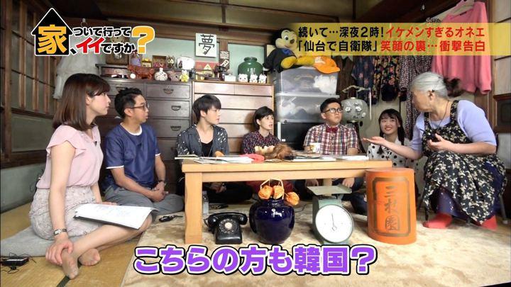 2018年07月04日角谷暁子の画像07枚目