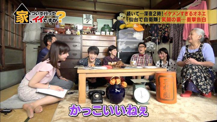 2018年07月04日角谷暁子の画像08枚目