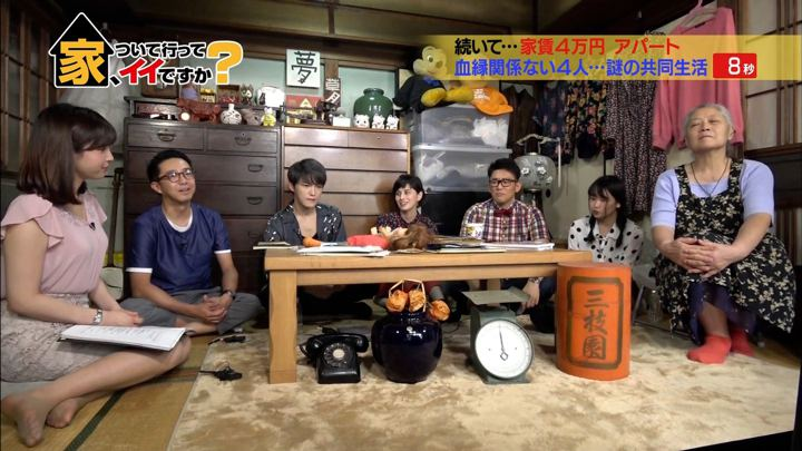 2018年07月04日角谷暁子の画像11枚目