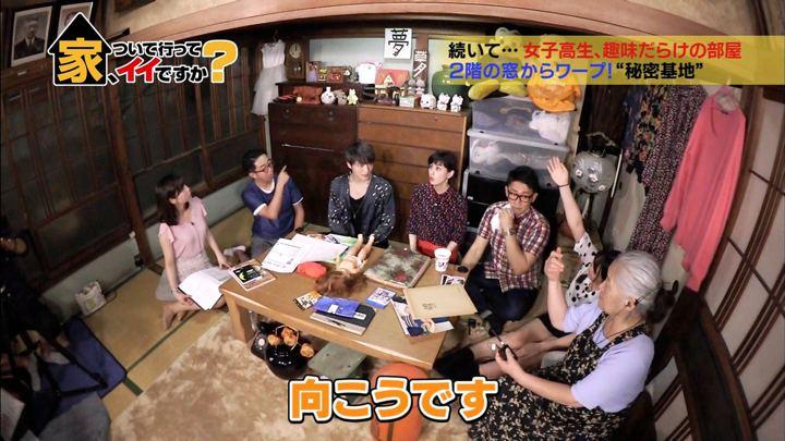 2018年07月04日角谷暁子の画像13枚目