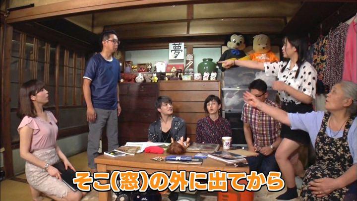 2018年07月04日角谷暁子の画像15枚目