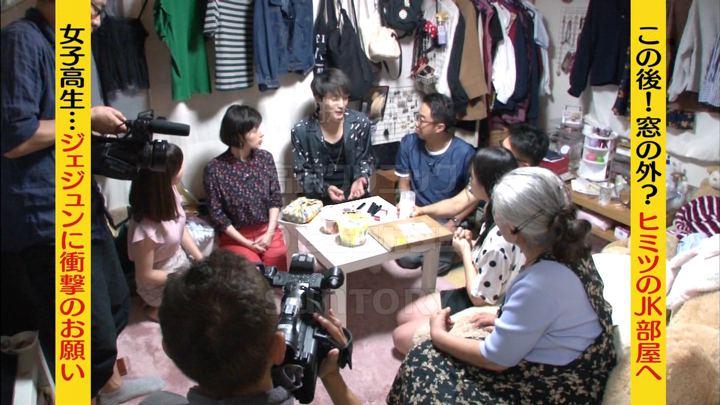 2018年07月04日角谷暁子の画像18枚目