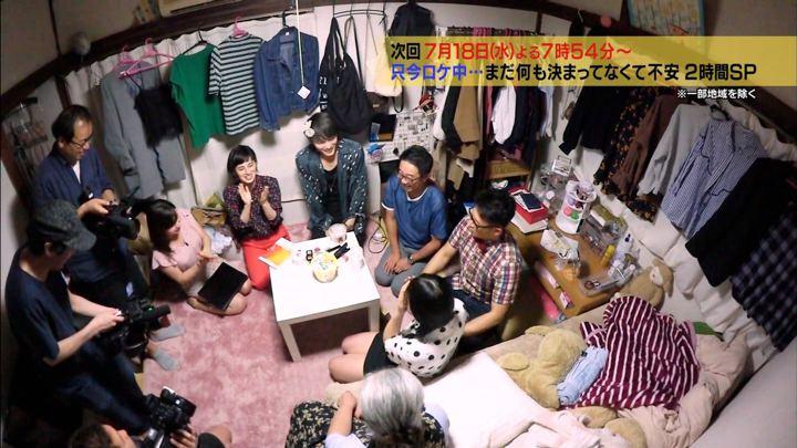 2018年07月04日角谷暁子の画像20枚目