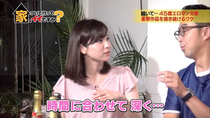 2018年07月06日角谷暁子の画像03枚目