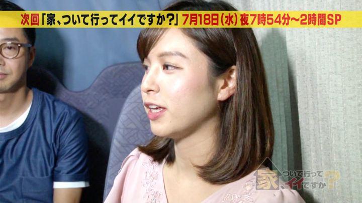 2018年07月16日角谷暁子の画像04枚目
