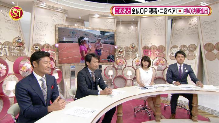 2018年06月09日上村彩子の画像04枚目