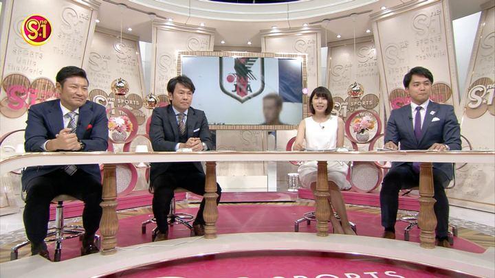 2018年06月09日上村彩子の画像05枚目