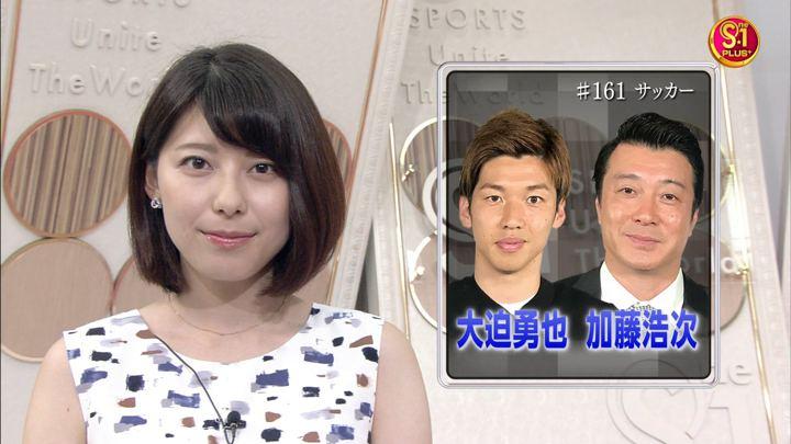 2018年06月09日上村彩子の画像13枚目