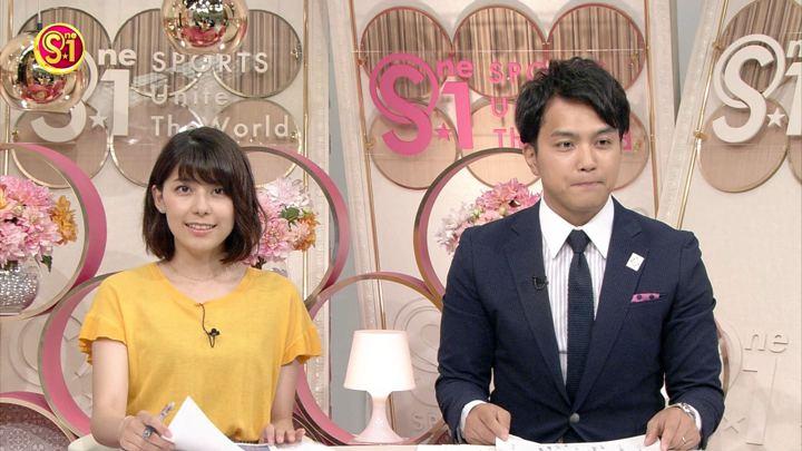 2018年06月10日上村彩子の画像02枚目