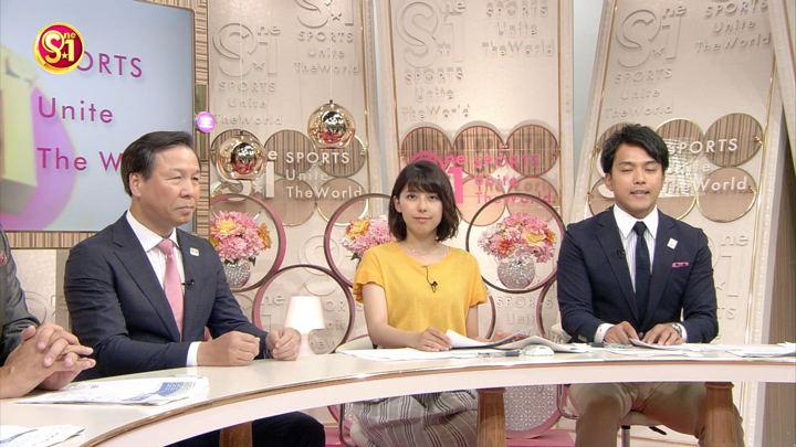 2018年06月10日上村彩子の画像03枚目