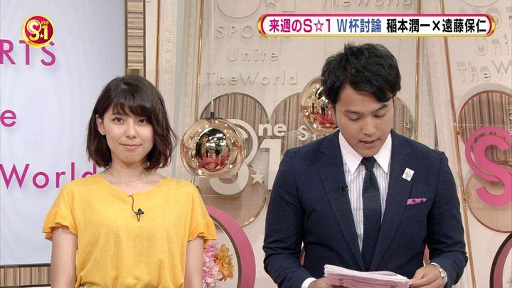 2018年06月10日上村彩子の画像07枚目