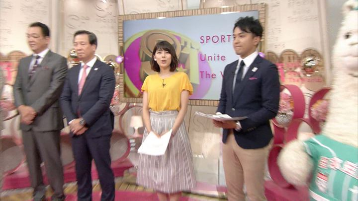 2018年06月10日上村彩子の画像08枚目