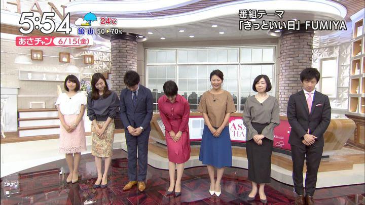 2018年06月15日上村彩子の画像01枚目