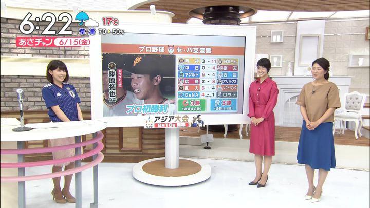 2018年06月15日上村彩子の画像02枚目