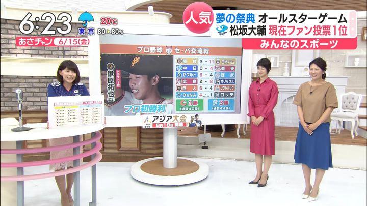 2018年06月15日上村彩子の画像05枚目