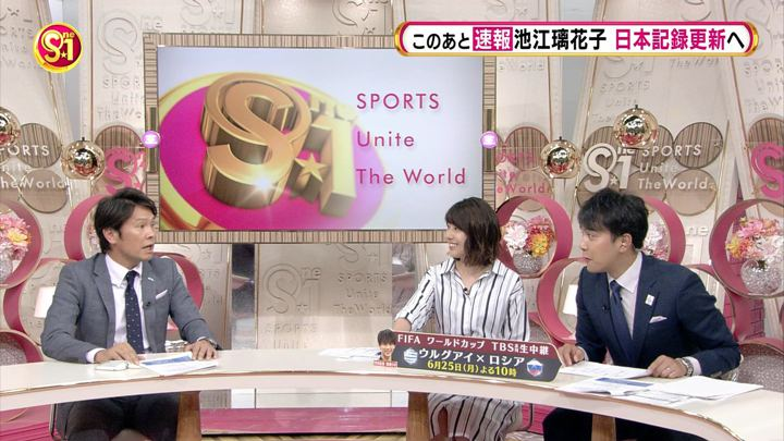 2018年06月16日上村彩子の画像03枚目
