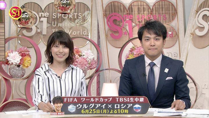2018年06月16日上村彩子の画像04枚目