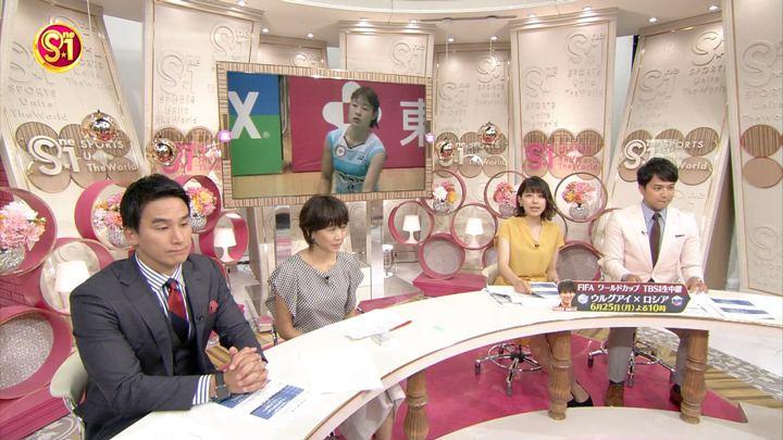2018年06月17日上村彩子の画像02枚目