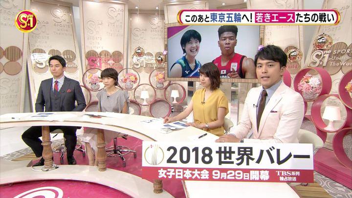 2018年06月17日上村彩子の画像03枚目