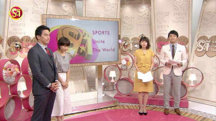 2018年06月17日上村彩子の画像04枚目
