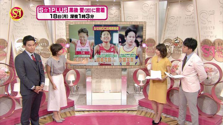 2018年06月17日上村彩子の画像05枚目
