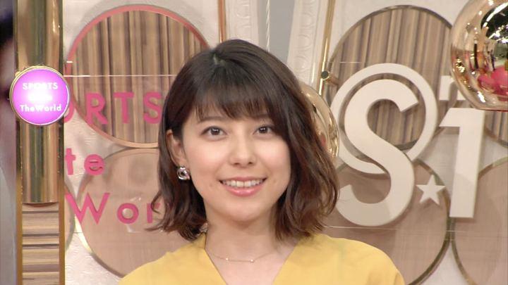 2018年06月17日上村彩子の画像07枚目