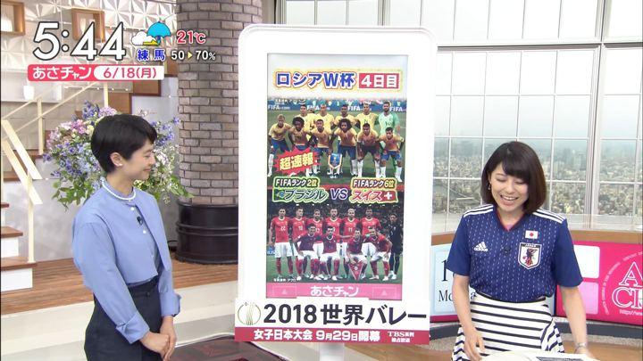 2018年06月18日上村彩子の画像01枚目