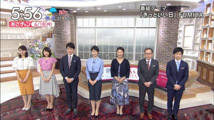 2018年06月18日上村彩子の画像06枚目