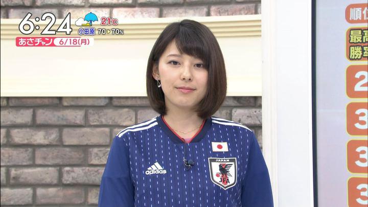 2018年06月18日上村彩子の画像07枚目