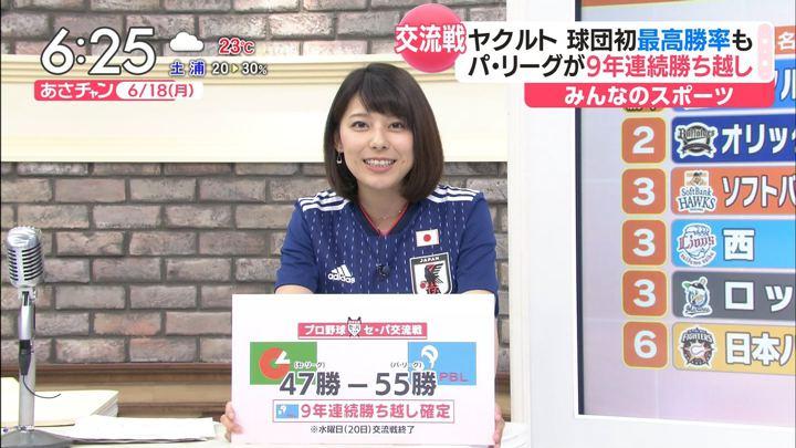 2018年06月18日上村彩子の画像09枚目