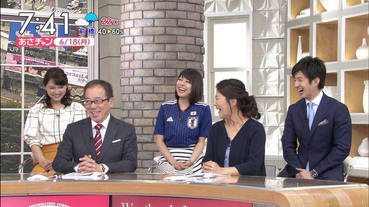 2018年06月18日上村彩子の画像10枚目