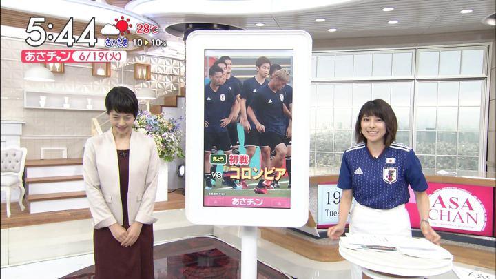 2018年06月19日上村彩子の画像02枚目
