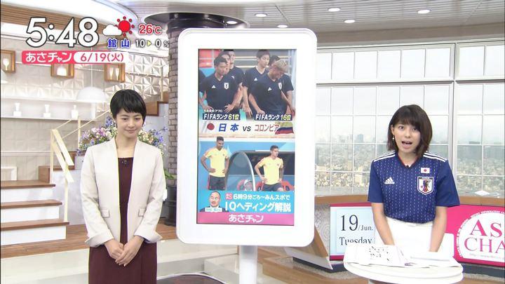 2018年06月19日上村彩子の画像03枚目