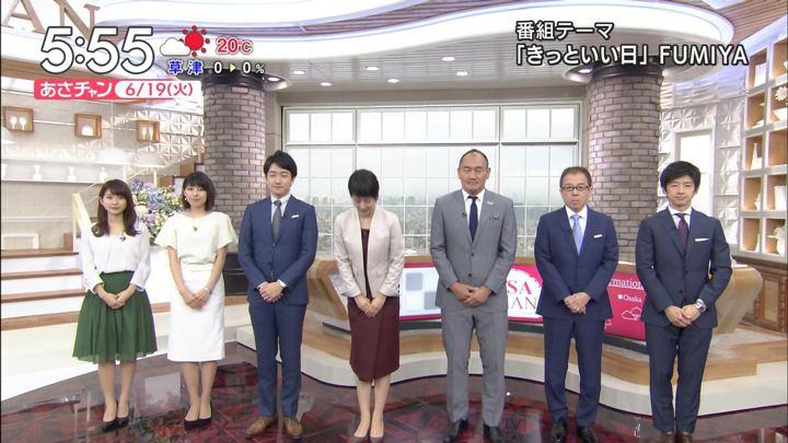2018年06月19日上村彩子の画像05枚目