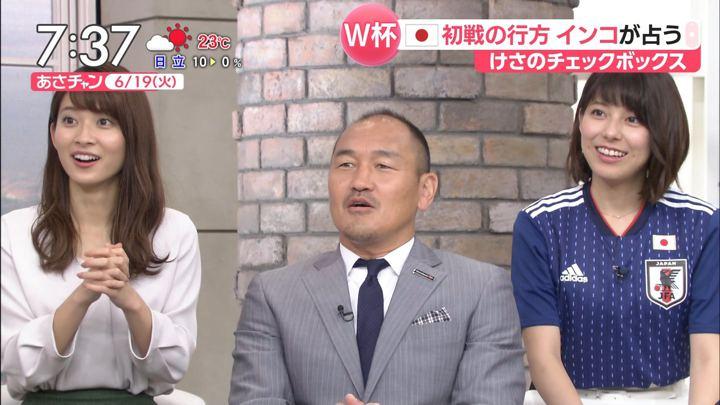 2018年06月19日上村彩子の画像08枚目